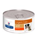 HILL'S® PRESCRIPTION DIET® CANINE/FELINE A/D