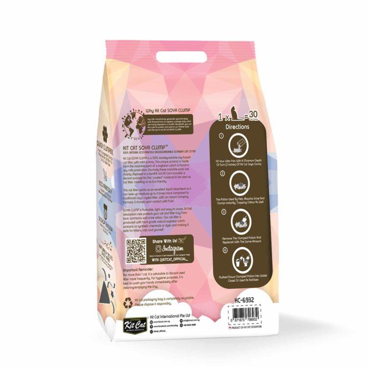 Kit Cat Soya clump Confetti