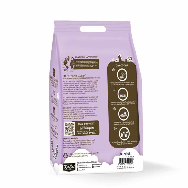 Kit Cat Soya clump Lavender