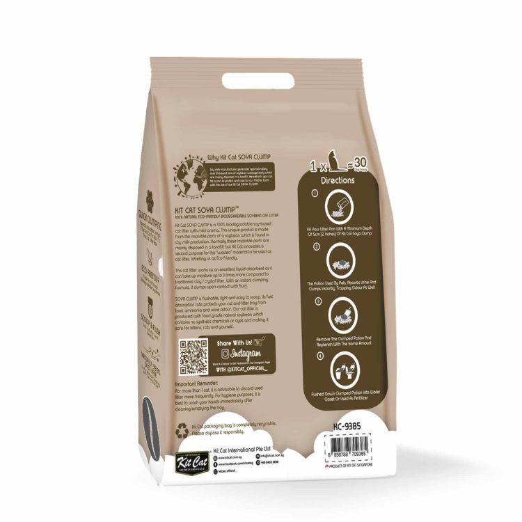 Kit Cat Soya clump Coffee